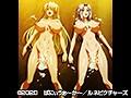 OVA巨乳プリンセス催●#1 Revenge 〜復讐に立つ亡国の王子〜sample16