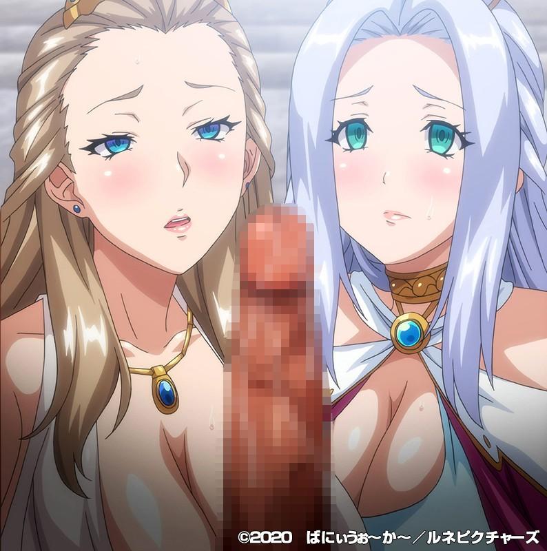 OVA巨乳プリンセス催●#1 Revenge 〜復讐に立つ亡国の王子〜 画像1