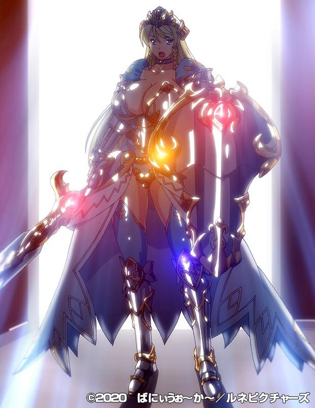 OVA巨乳プリンセス催●#1 Revenge 〜復讐に立つ亡国の王子〜 画像4