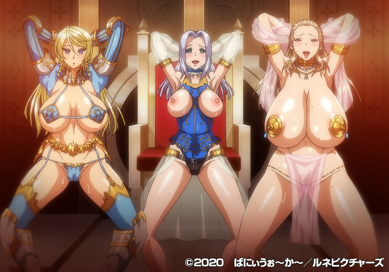OVA巨乳プリンセス催●#2 Dominance 〜支配される王家の女たち〜 画像11