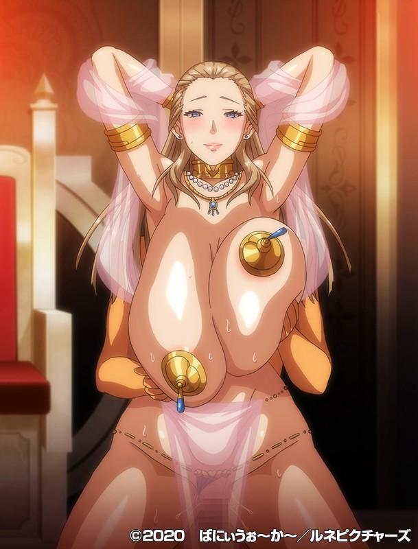 OVA巨乳プリンセス催●#2 Dominance 〜支配される王家の女たち〜 画像17