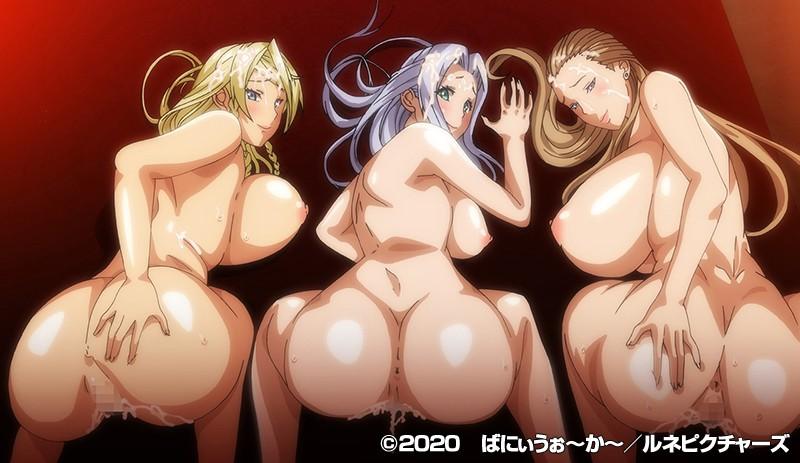 OVA巨乳プリンセス催●#2 Dominance 〜支配される王家の女たち〜 画像19