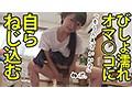 【シンママ動画】 お子さんが隣室にいる中で必死に声を押し殺...sample7