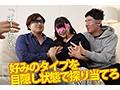 【検証AV】 男女6名で目隠し乱交したらどうなる?
