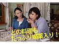 【検証AV】 食レポ中に媚薬を混ぜた料理を食べたらどうなる?sample2