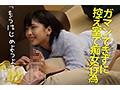 【検証AV】 食レポ中に媚薬を混ぜた料理を食べたらどうなる?sample4