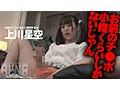 完全主観 リアルチ○ポシコり罵倒sample8
