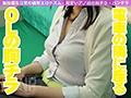【胸チラ・パンチラ盗撮】 推定Bカップ〜Fカップの微乳・巨乳...sample9