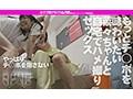 はんなり京都弁が抜けきらない新人看護師 菜々さんの初めてのチンポ観察&献身的な手コキニックで即射 前乃菜々 13