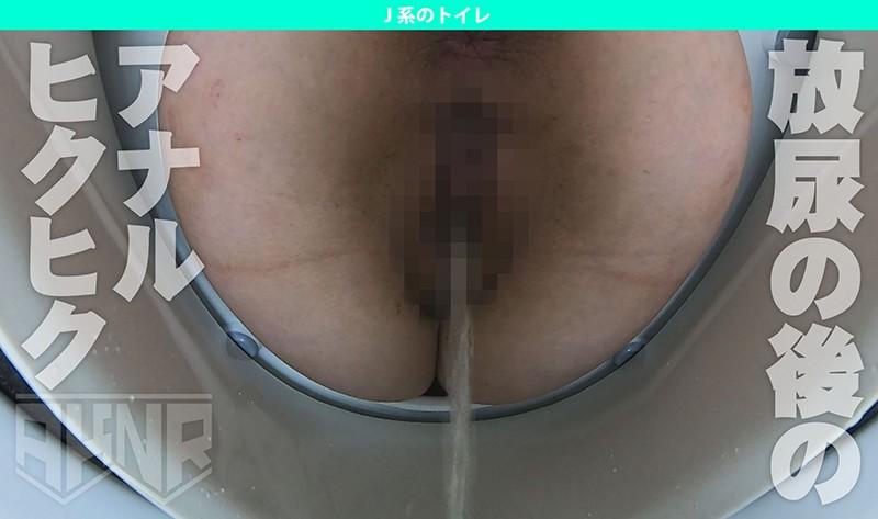 J系のトイレ 9枚目