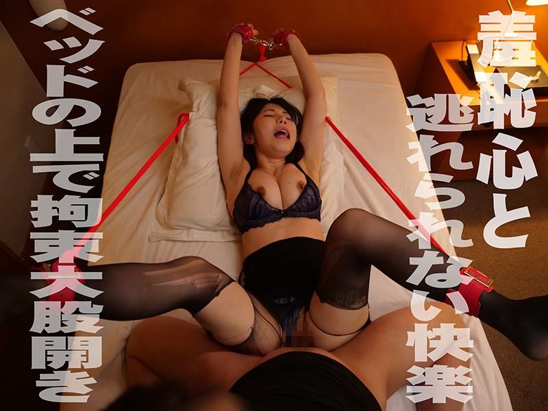 【手足拘束3P】犯●れたがり変態ドスケベM女 白濁精子中出しSEX3