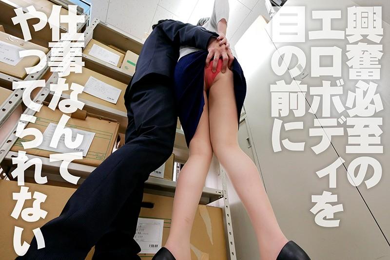 【職場でヤレる女】 巨乳ニットの女の子 セフレ関係になり勤務中に中出しとごっくんさせた性交記録 営業部(24歳) るいちゃん 三浦るい 画像9