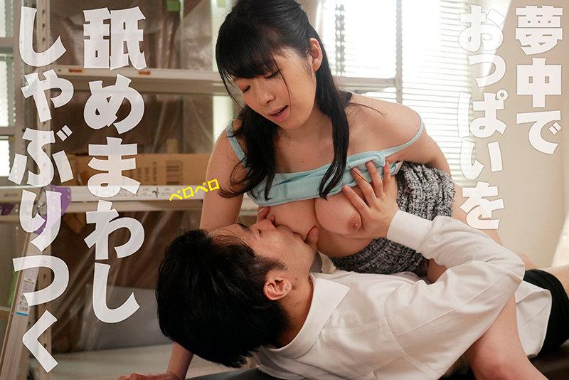 【ムネコイ】君は私の胸に恋してる 新川愛七 キャプチャー画像 6枚目