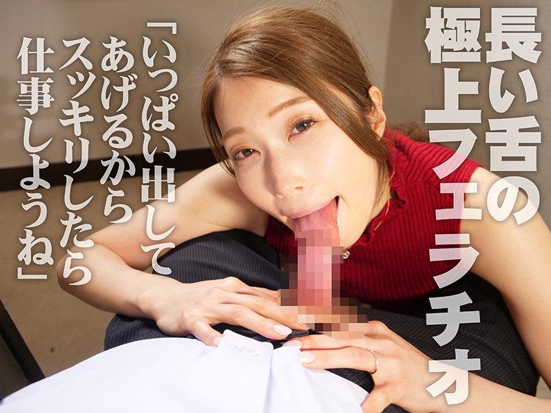 職場でヤレる女 営業部由美香 31歳 勤務中に生でハメて膣内射精した性交記録 佐伯由美香
