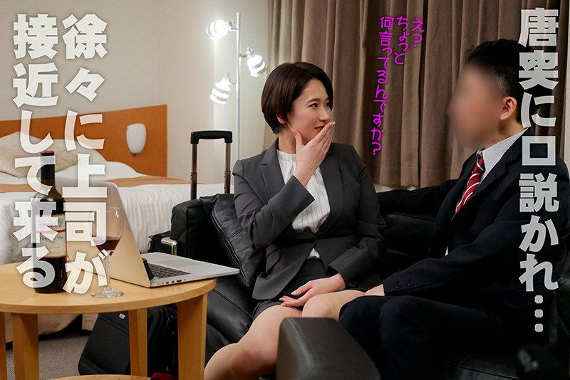 KDK【くどき】 出張先のホテルで部下を口説いてヤリまくった性交記録 営業部 5年目 はるか 27歳 乃木はるか キャプチャー画像 3枚目