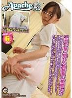 エロ下着が透ける発情尻を鷲掴み!!ナース服の上からでも浮かび上がってしまうほどのド派手なエロ下着の看護師は100%超サセ子! ダウンロード