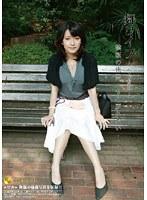 舞ワイフ 〜セレブ倶楽部〜 08 ダウンロード