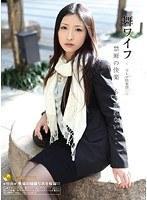 舞ワイフ 〜セレブ倶楽部〜 29 ダウンロード