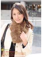 舞ワイフ 〜セレブ倶楽部〜 40 ダウンロード