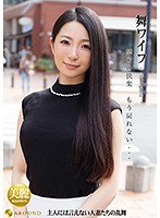 舞ワイフ 〜セレブ倶楽部〜 95 ダウンロード