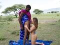 野性の王国 特別編 アフリカ原住民と生中出しをヤる AIKAsample3