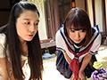 (1avop00353)[AVOP-353] 昭和女のエレジー 狙われた美人姉妹 ダウンロード 1