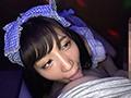 日本最大の繁華街にある「老舗おっぱいパブ」でオキニの嬢が騎乗位生ハメで中出しするまで 星奈あい 微乳美少女スペシャルver