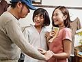 [AVOP-463] 昭和女のエレジー 借金に泣いた貧乳姉妹・凌辱レイプ