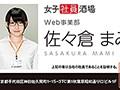 【VR】女子社員酒場VR 秋葉原駅昭和通り口から徒歩15秒!絶賛...sample12