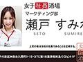 【VR】女子社員酒場VR 秋葉原駅昭和通り口から徒歩15秒!絶賛...sample15