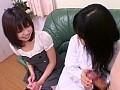 処女(ウブ)な素人娘の赤面研究!包茎チ○ポってな〜に?sample12
