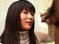 処女(ウブ)な素人娘の赤面研究!包茎チ○ポってな〜に?sample7