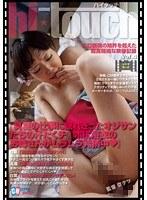 hi touch vol.4 ダウンロード