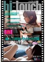 hi touch vol.5 ダウンロード