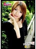 Love acme VOL.1 ダウンロード