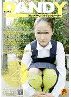 「ホームレス○学生」 VOL.1 ダウンロード