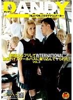 「間違えたフリしてINTERNATIONAL金髪ハイスクールバスに乗り込んでヤられた」 VOL.3