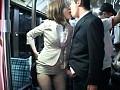 (1dandy099)[DANDY-099] 「路線バスで美淑女の尻に勃起チ○ポを擦りつけたらヤられるか?」 VOL.4 ダウンロード 10