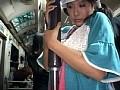 (1dandy099)[DANDY-099] 「路線バスで美淑女の尻に勃起チ○ポを擦りつけたらヤられるか?」 VOL.4 ダウンロード 12