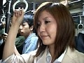 (1dandy099)[DANDY-099] 「路線バスで美淑女の尻に勃起チ○ポを擦りつけたらヤられるか?」 VOL.4 ダウンロード 9