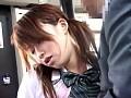 「DANDY特別版 日本中を勃起させたあの美淑女/女子校生/エス...sample3