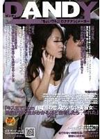 「キスまで3cm 日曜日の恋人のいない美淑女に満員状態で息がかかるほど密着したらヤられた」 VOL.1 ダウンロード