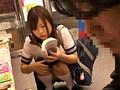 (1dandy00195)[DANDY-195] 「無防備パンチラを見られていたと気づき恥ずかしがりながらもっと見せつけてくる女子校生」 VOL.1 ダウンロード 15