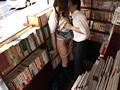 (1dandy00195)[DANDY-195] 「無防備パンチラを見られていたと気づき恥ずかしがりながらもっと見せつけてくる女子校生」 VOL.1 ダウンロード 8