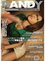 「夫が帰宅しても発情したら止まらない!セックスレスの専業主婦が誘う押し入れセックス」 VOL.1 ダウンロード