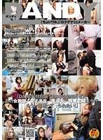 「DANDY特別版 日本中を勃起させたあの女教師/女子校生/美淑女/専業主婦は今!?もう一度逢ってヤられたい!」 ダウンロード