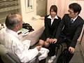 (1dandy00226)[DANDY-226] 「産婦人科医とグルになって妊娠検査に彼氏と一緒に来た(女子校生/女子大生/美淑女)の股間をオカズにせんずりさせてもらい発射する時にこっそり中出ししてヤる」 VOL.1 ダウンロード 5