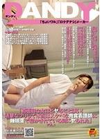 「真面目な女ほどヤること凄い!清楚なフリして本当はスケベな肉食看護師に 睡眠薬で寝かされている間にヤられた」 VOL.1 ダウンロード
