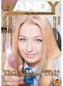 「ロサンゼルスで生姦ソープを開業したら日本好きな金髪娘が面接にヤってきた」 VOL.1(1dandy00357)