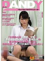 「仕事熱心な看護師/女医に『勃起不全の治療』として官能小説の読み聞かせをお願いしたら冷静な顔してパンツの濡れが止まらない」 VOL.1 ダウンロード
